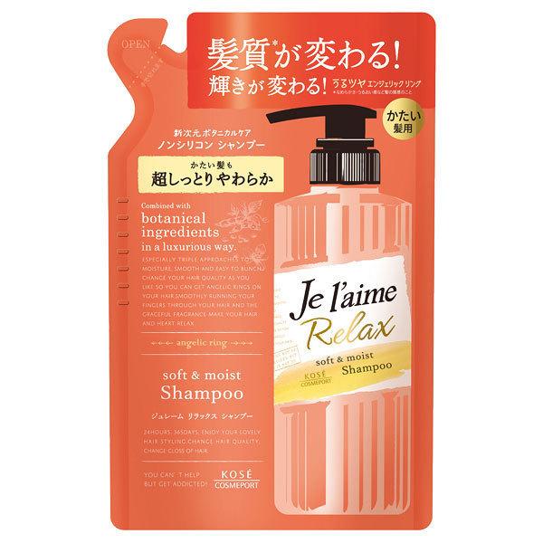 リラックスシャンプー(ソフト&モイスト) / 詰替え / 360ml / フルーティフローラルの香り