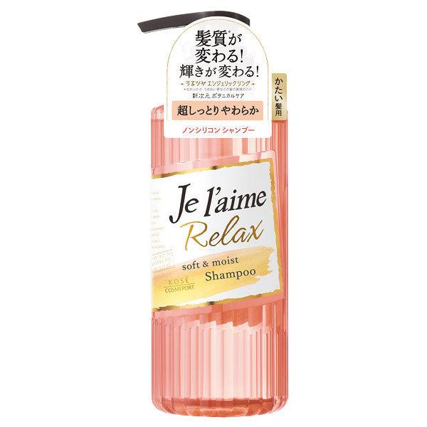リラックスシャンプー(ソフト&モイスト) / 本体 / 500ml / フルーティフローラルの香り