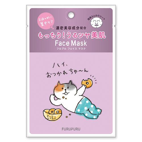 フルプル(R)フェイスマスク / ゴロゴロニャンスケ オツカレチャン / 30g / 天然ローズの香り