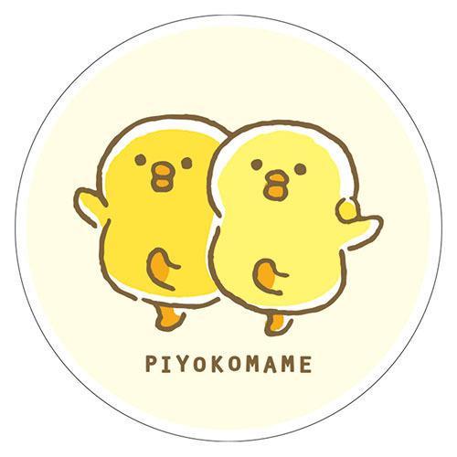 フルプル(R)クリーム / ピヨコマメ / 20g