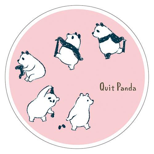 フルプル(R)クリーム / KIGURU・ME Panda2 / 20g