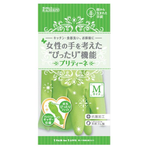 樹から生まれた手袋 プリティーネ / グリーン / M