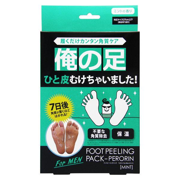 フットピーリングパック ペロリン メンズ / 25ml×2枚入り(1回分) / ミントの香り