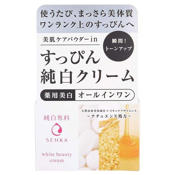 純白専科 すっぴん純白クリーム / 本体 / 100g