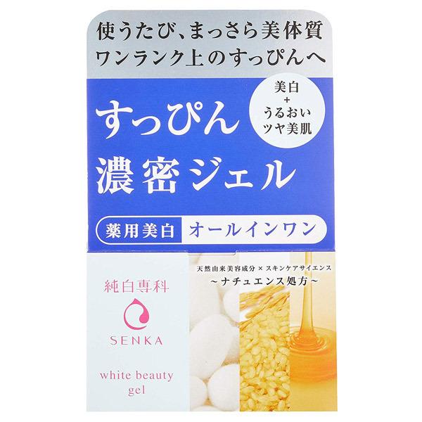 純白専科 すっぴん濃密ジェル / 本体 / 100g