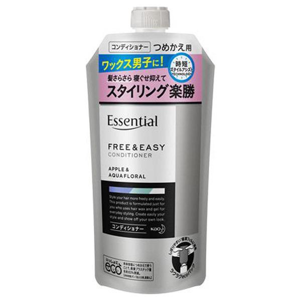 フリー&イージーコンディショナー / コンディショナー詰替え