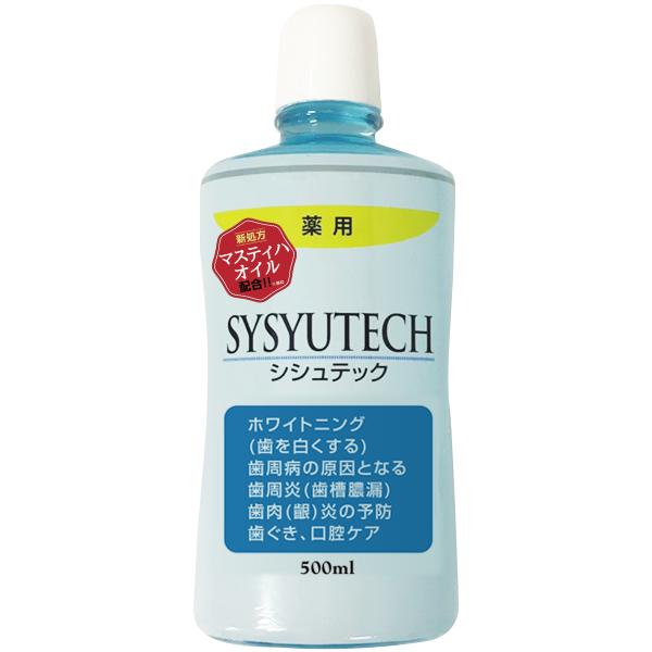 シシュテック / 本体 / 500ml / スペアミント