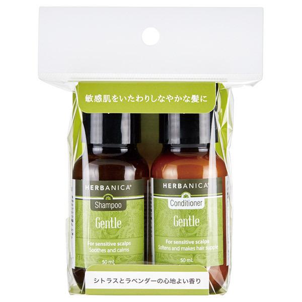 トライアルセット ジェントル / 30ml×2 / シトラスとラベンダーの心地良い香り