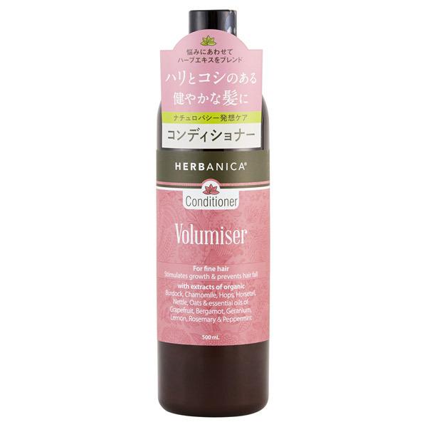 コンディショナー ボリュマイザー / 500ml / シトラストハーブの清涼感ある香り