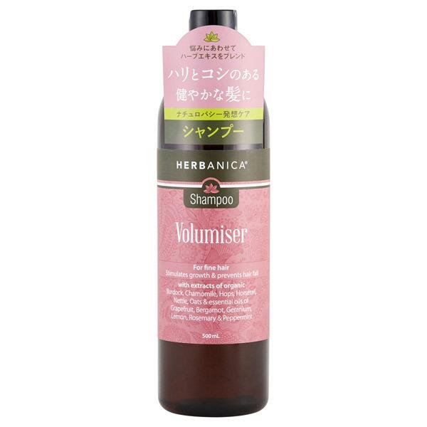 シャンプー ボリュマイザー / 500ml / シトラストハーブの清涼感ある香り