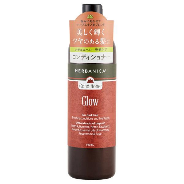 コンディショナー グロウ / 500ml / ローズマリーとペパーミントの清涼感ある香り