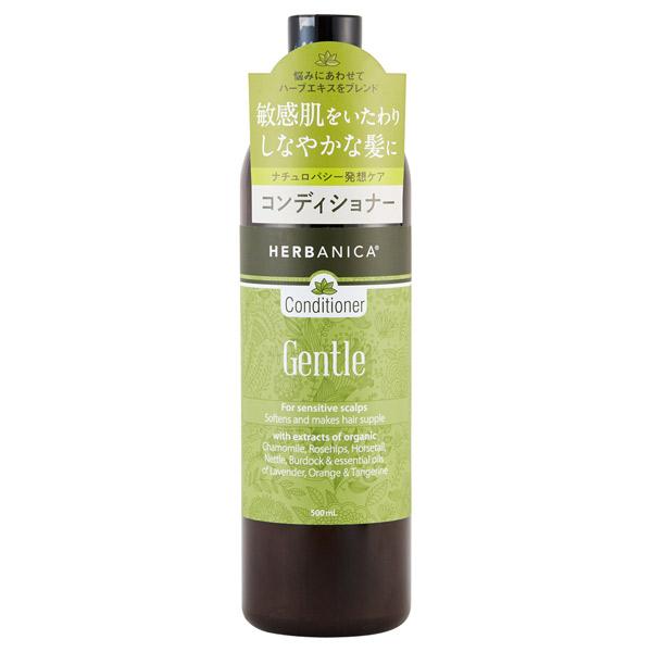 コンディショナー ジェントル / 500ml / シトラスとラベンダーの心地良い香り