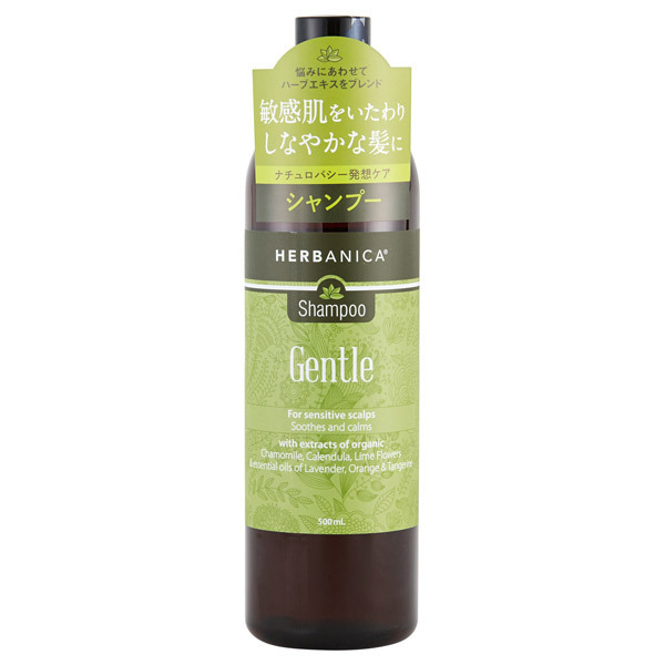 シャンプー ジェントル / 500ml / シトラスとラベンダーの心地良い香り
