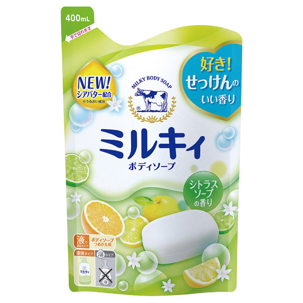 ミルキィボディソープ シトラスソープの香り / 詰替え / 400ml