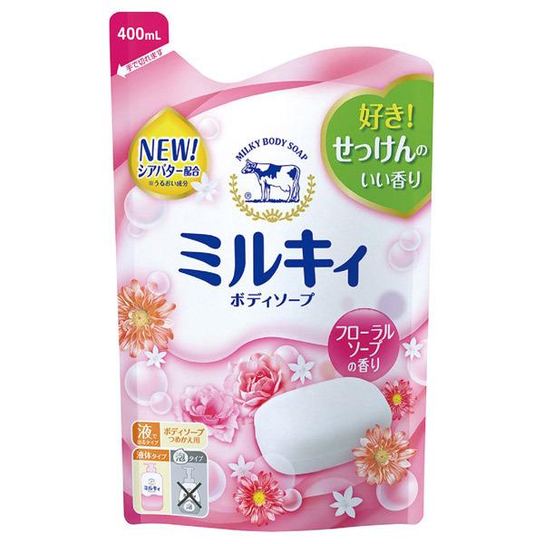 ミルキィボディソープ フローラルソープの香り / 詰替え / 400ml