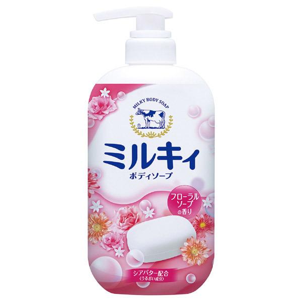 ミルキィボディソープ フローラルソープの香り / 本体 / 550ml