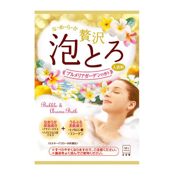 贅沢泡とろ入浴料プルメリアガーデンの香り / 30g