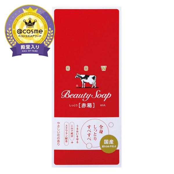 カウブランド 赤箱 (しっとり) / 100g×6個 / ローズ調の香り