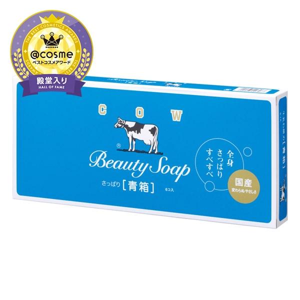 カウブランド 青箱 (さっぱり) / 85g×6個 / ジャスミン調の香り