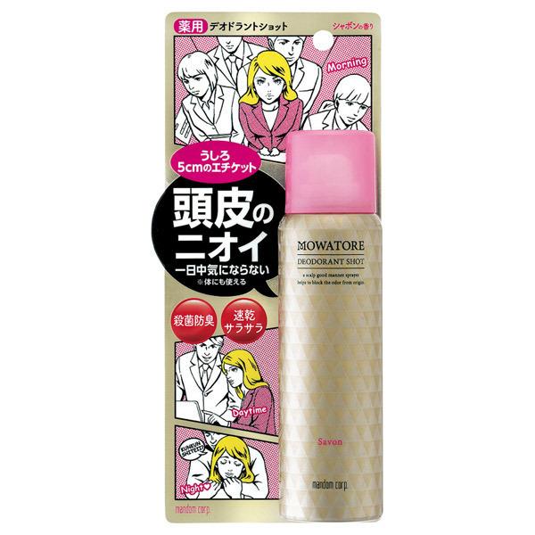 モワトレ薬用デオショット シャボン / 70g