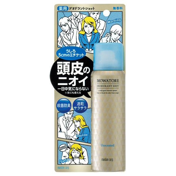 モワトレ薬用デオショット 無香料 / 70g