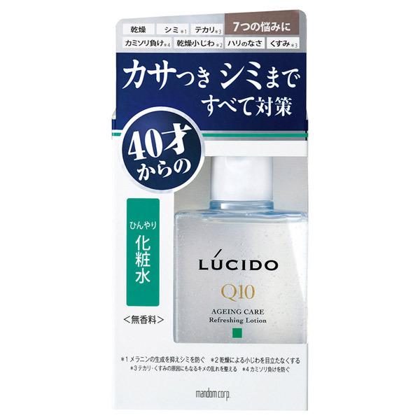 薬用トータルケアひんやり化粧水 / 110ml / 無香料