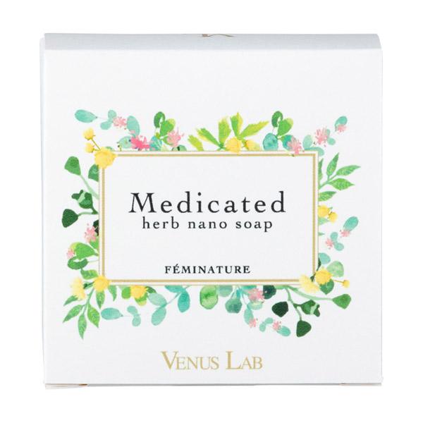 フェミナチュール 薬用ハーブナノソープ / 本体 / 100g / オリジナルブレンドアロマの香り
