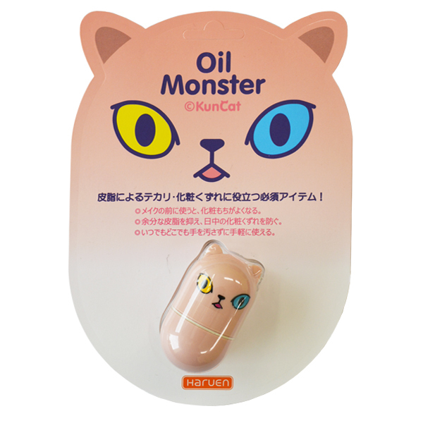 オイル モンスター / ピンク