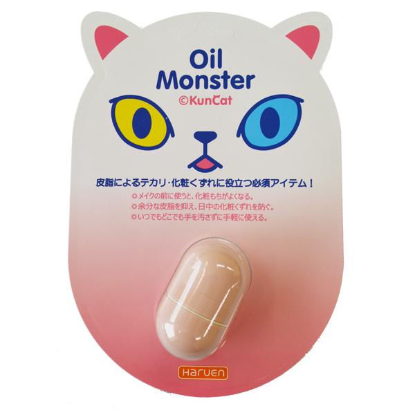 オイル モンスター / オリジナル