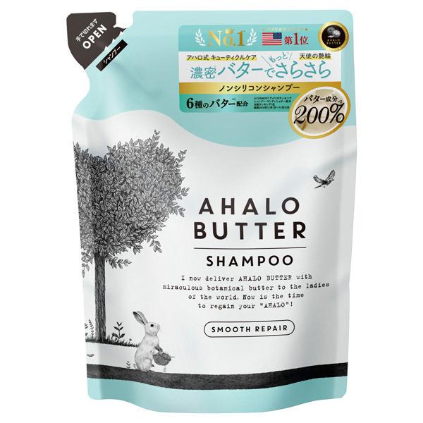 アハロバター アハロ スムースリペア シャンプー / 詰替え / 400ml / さらさら / フルーティブーケの香り