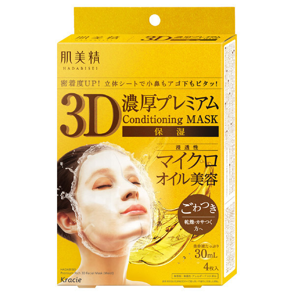3D濃厚プレミアムマスク(保湿) / 4枚