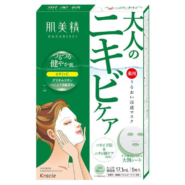 うるおい浸透マスク(アクネ) / 5枚