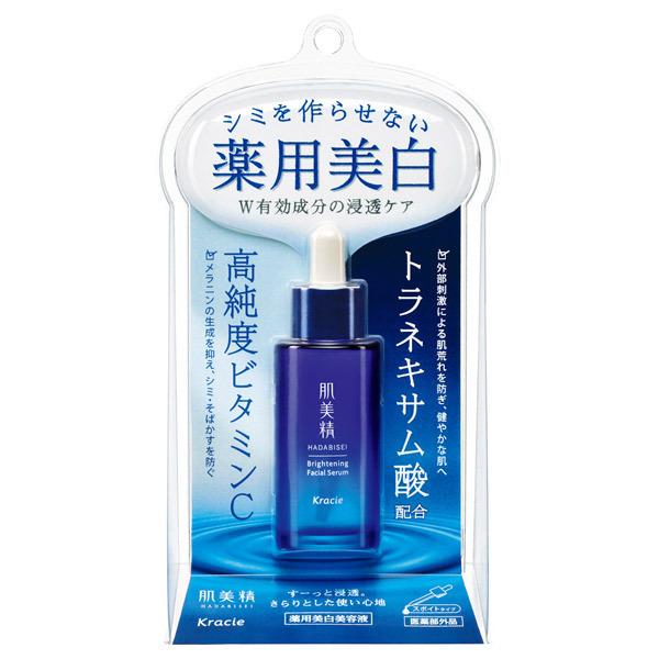 ターニングケア美白 薬用美白美容液 / 30ml