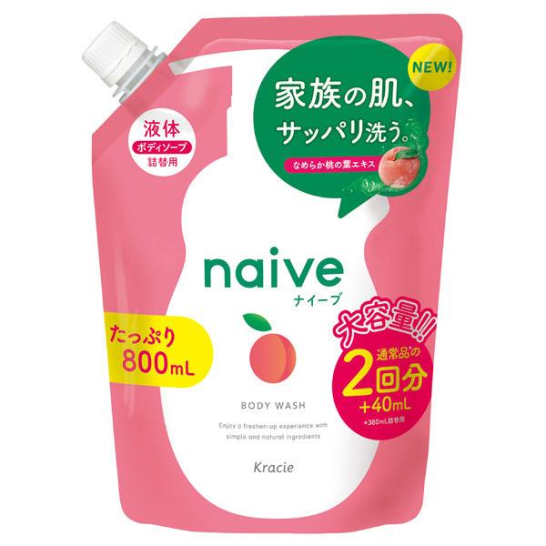 ナイーブ ボディソープ桃の葉エキス配合 / 詰替 / 800ml / 自然でやさしい桃の香り