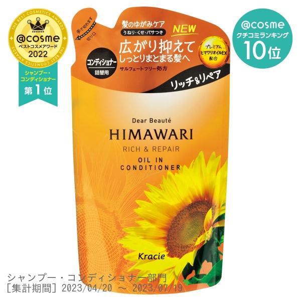 オイルインコンディショナーリッチ&リペア / コンデショナー詰替え / 360g / エレガントフローラルの香り