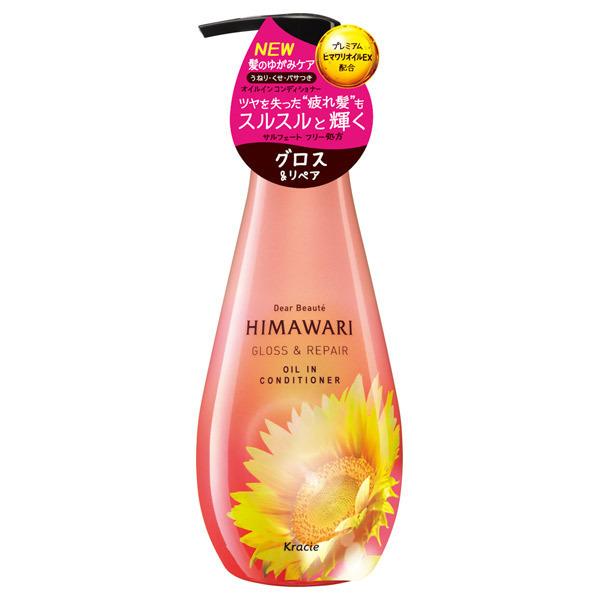 オイルインコンディショナーグロス&リペアポンプ / コンディショナー / 500g / スパークリングフローラルの香り