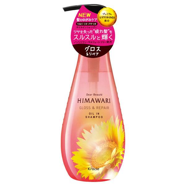 オイルインシャンプーグロス&リペアポンプ / シャンプー / 500ml / スパークリングフローラルの香り