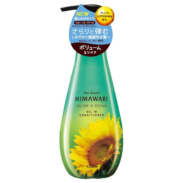 オイルインコンディショナーボリューム&リペアポンプ / コンディショナー / 500g / クリアフローラルの香り
