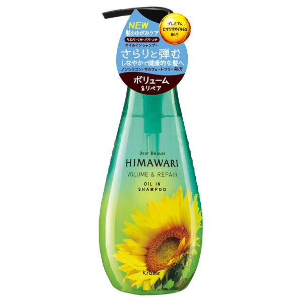 オイルインシャンプー ボリューム&リペアポンプ / シャンプー / 500ml / クリアフローラルの香り