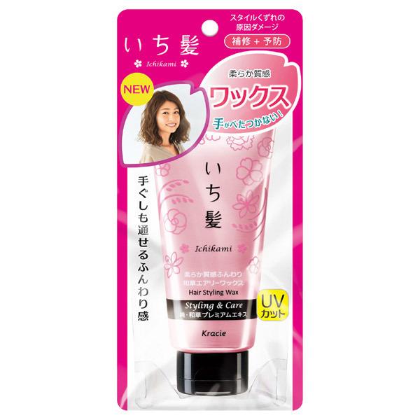 柔らか質感ふんわり和草エアリーワックス / 80g / 三桜満開の香り