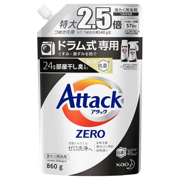 アタック ZERO ドラム式専用 / 詰替え / 860g
