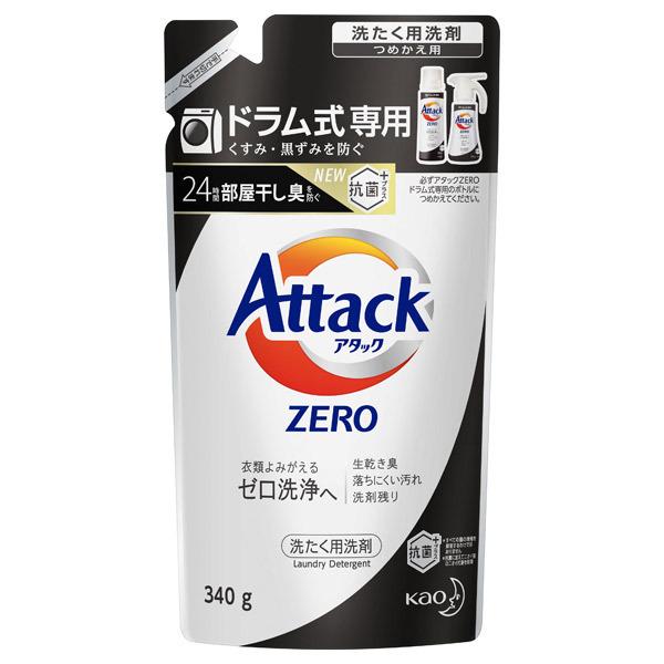 アタック ZERO ドラム式専用 / 詰替え / 340g
