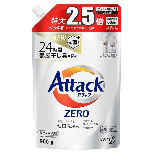 アタック ZERO / 詰替え / 900g