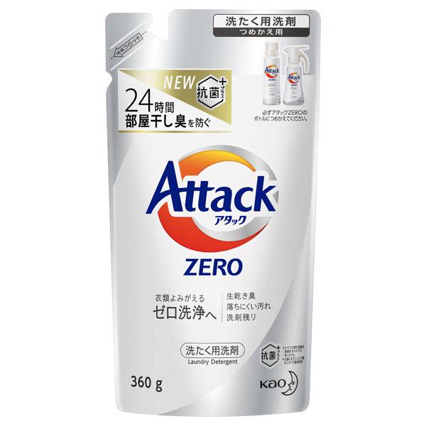 アタック ZERO / 詰替え / 360g