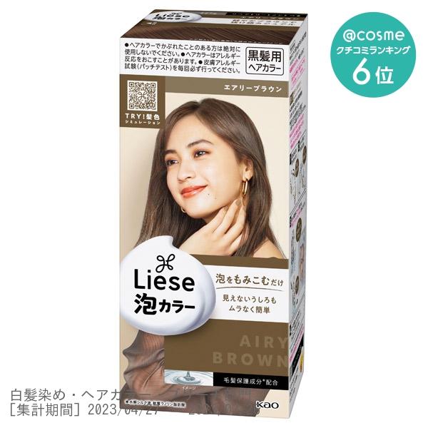 泡カラー / 本体 / エアリーブラウン / 108ml