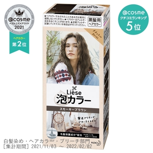 泡カラー / 本体 / スモーキーブラウン / 108ml