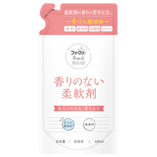 ファーファFree&(フリーアンド)香りのない柔軟剤 / 詰替え / 480ml