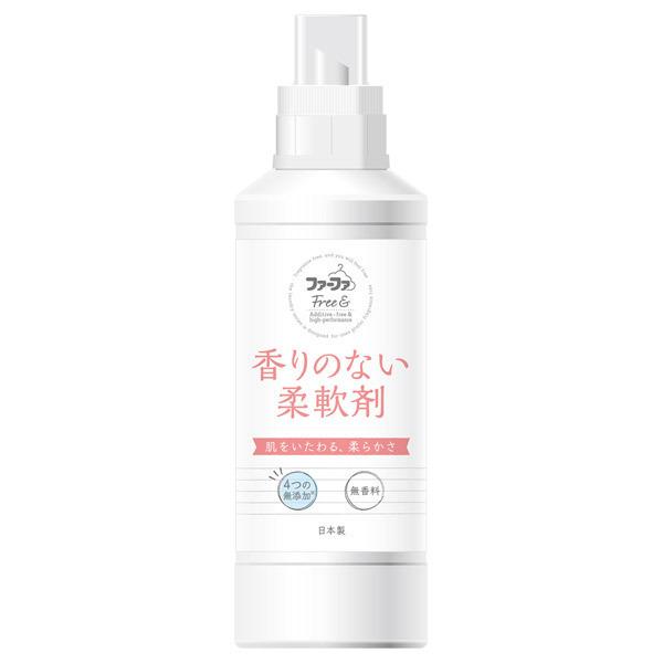 ファーファFree&(フリーアンド)香りのない柔軟剤 / 本体 / 500ml