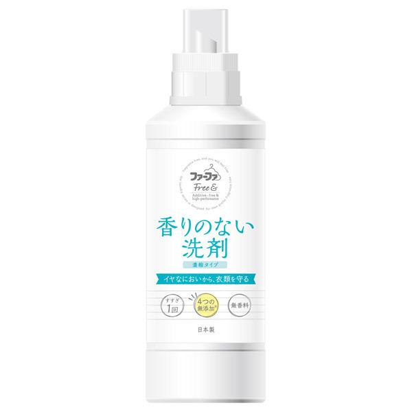 ファーファ Free&(フリーアンド)香りのない洗剤 / 本体 / 500g
