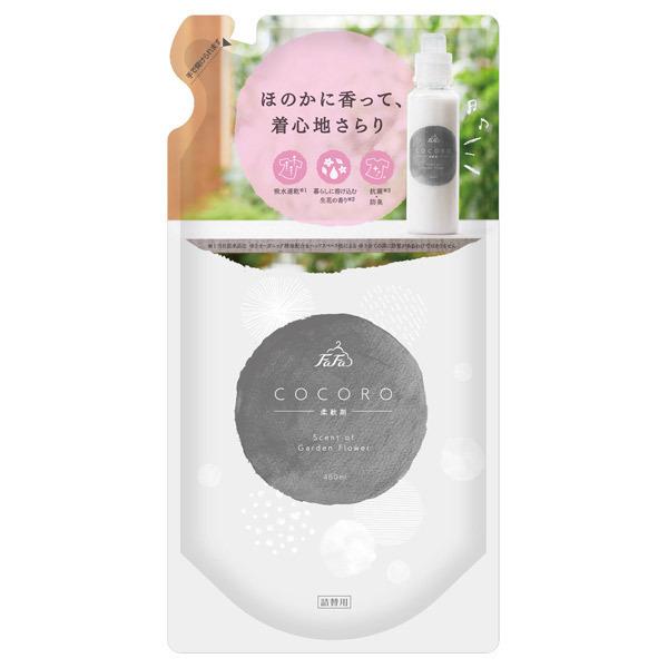 ファーファココロ柔軟剤 / 詰替え / 480ml / 生花の香り